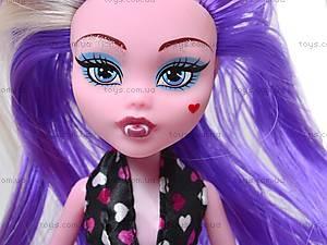 Детский набор кукол Monster High, 913D, іграшки