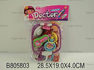Детский набор «Маленький врач», 1122