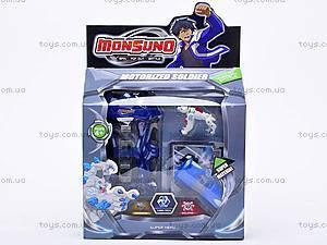 Детский набор Monsuno, ZS820B, купить