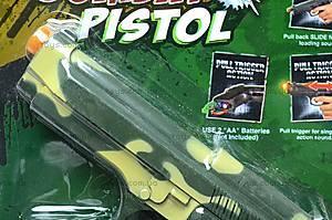 Детский набор «Пистолет и граната», 2100, фото