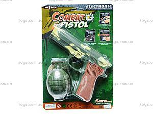 Детский набор «Пистолет и граната», 2100