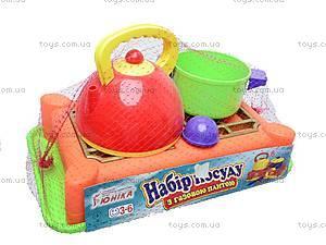 Детский набор «Плита с посудой»,
