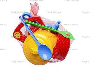 Детский набор посуды «Юная хозяюшка», 04814, детские игрушки