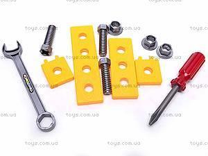 Детский набор строительных инструментов, 0766-5, фото