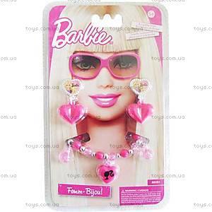 Детский набор украшений Barbie клипсы и бусы, BBSE3C