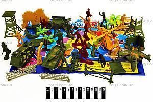 Детский набор «Военный», 658-8