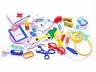 Детский набор «Волшебная аптечка», 2553, отзывы