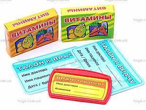 Детский набор «Волшебная аптечка», 2553, магазин игрушек