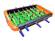 Детский настольный футбол, 67896, купить