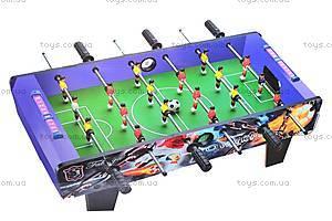 Детский настольный футбол на рычагах, XJ803-1, цена