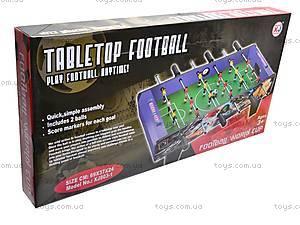 Детский настольный футбол на рычагах, XJ803-1