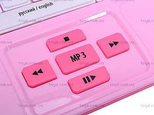 Детский ноутбук, 7076, цена