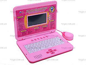 Детский ноутбук, 7076