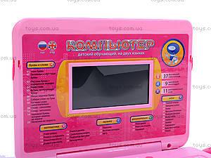 Детский ноутбук, 7076, детские игрушки