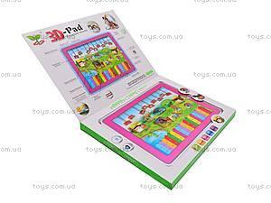 Детский игрушечный планшет, YS2911G, фото