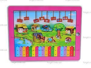 Детский игрушечный планшет, YS2911G