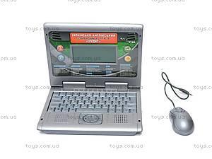 Детский ноутбук «Эрудит», 8813E, купить