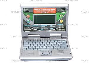 Детский ноутбук «Эрудит», 8813E