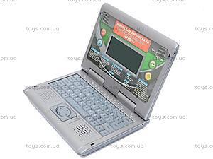 Детский ноутбук «Эрудит», 8813E, отзывы