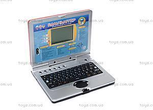 Детский ноутбук «Готовимся к школе!», 7073, купить