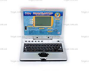 Детский ноутбук «Готовимся к школе!», 7073