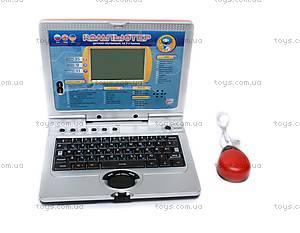 Детский ноутбук «Готовимся к школе!», 7073, цена