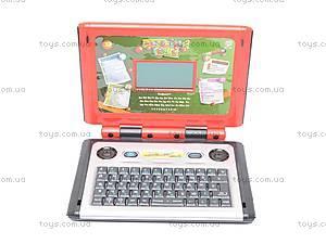 Детский ноутбук «Маленький гений», 7038, фото