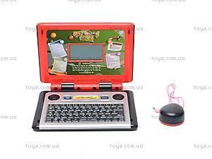 Детский ноутбук «Маленький гений», 7038, цена