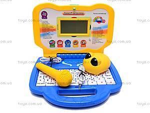 Детский ноутбук с микрофоном и мышкой, BSS002B E/R, фото
