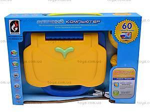 Детский ноутбук с микрофоном и мышкой, BSS002B E/R, отзывы