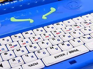 Детский ноутбук с микрофоном и мышкой, BSS002B E/R, цена