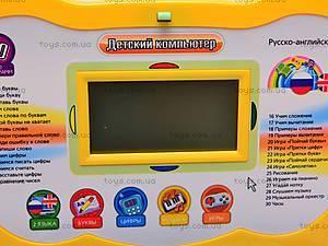 Детский ноутбук с микрофоном и мышкой, BSS002B E/R, игрушки
