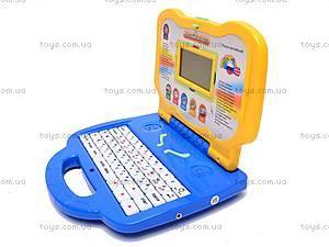 Детский ноутбук с микрофоном и мышкой, BSS002B E/R, магазин игрушек