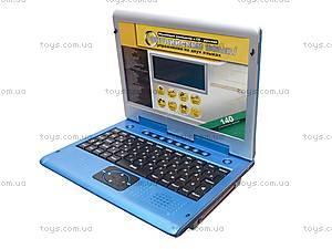 Детский ноутбук с мышкой, MD8858ER, игрушки