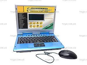 Детский ноутбук с мышкой, MD8858ER, детские игрушки