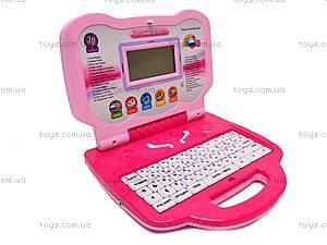 Детский ноутбук «Умная Принцесса», BSS002A ER, отзывы