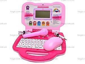 Детский ноутбук «Умная Принцесса», BSS002A ER