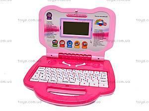 Детский ноутбук «Умная Принцесса», BSS002A ER, цена