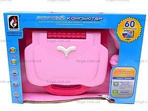 Детский ноутбук «Умная Принцесса», BSS002A ER, игрушки
