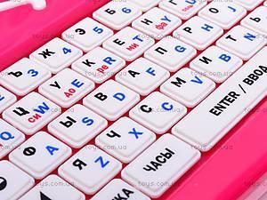 Детский ноутбук «Умная Принцесса», BSS002A ER, toys.com.ua