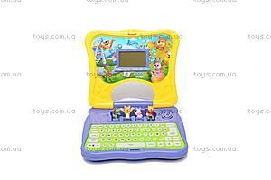 Детский ноутбук «Всезнайка», N97