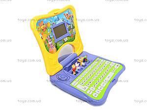 Детский ноутбук «Всезнайка», N97, отзывы