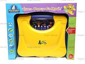 Детский ноутбук «Всезнайка», N97, цена