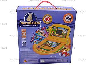 Детский ноутбук «Всезнайка» с мышкой, N82, цена