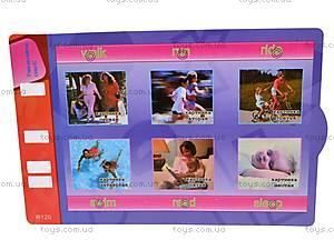 Детский ноутбук «Всезнайка» с мышкой, N82, детские игрушки