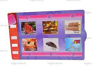 Детский ноутбук «Всезнайка» с мышкой, N82, toys.com.ua