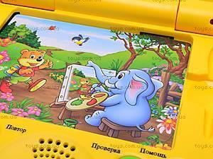 Детский ноутбук «Всезнайка» с мышкой, N82, toys
