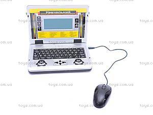 Детский обучающий компьютер, MD8839