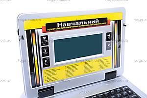 Детский обучающий компьютер, MD8839, цена
