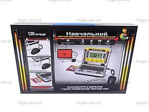 Детский обучающий компьютер, MD8839, магазин игрушек